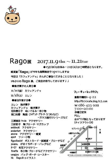 f:id:sawabiyori:20171013074434j:image