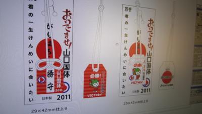 f:id:sawada45:20110717173354j:image