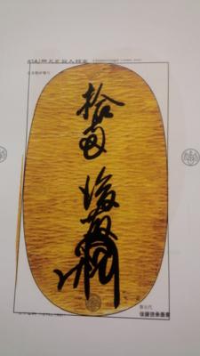 f:id:sawada45:20150321191955j:image