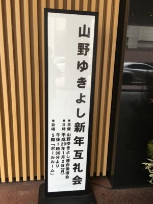 f:id:sawada45:20170102124443j:image