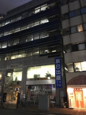 f:id:sawada45:20170112171557j:image