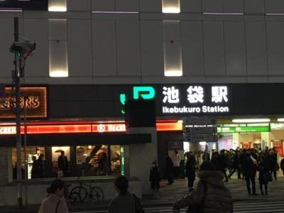 f:id:sawada45:20170113170830j:image