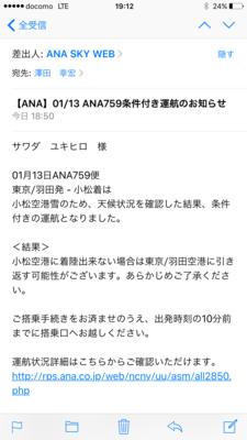 f:id:sawada45:20170114181534p:image