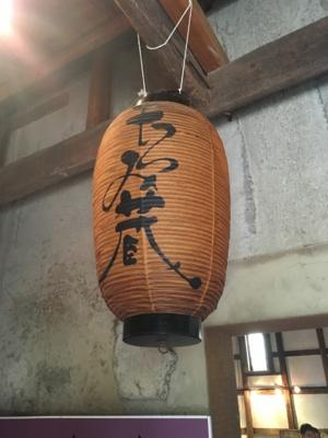 f:id:sawada45:20170319125721j:image