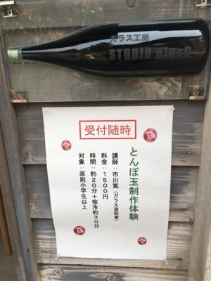 f:id:sawada45:20170319133254j:image