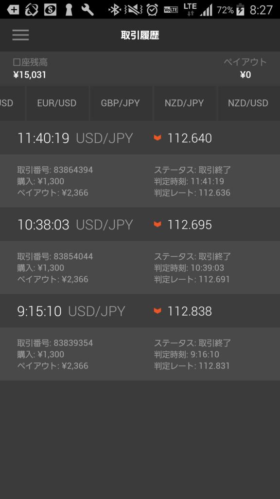 f:id:sawadeekun:20170204083202p:plain