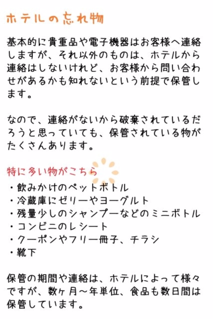 f:id:sawafuji1961:20170815232552p:plain