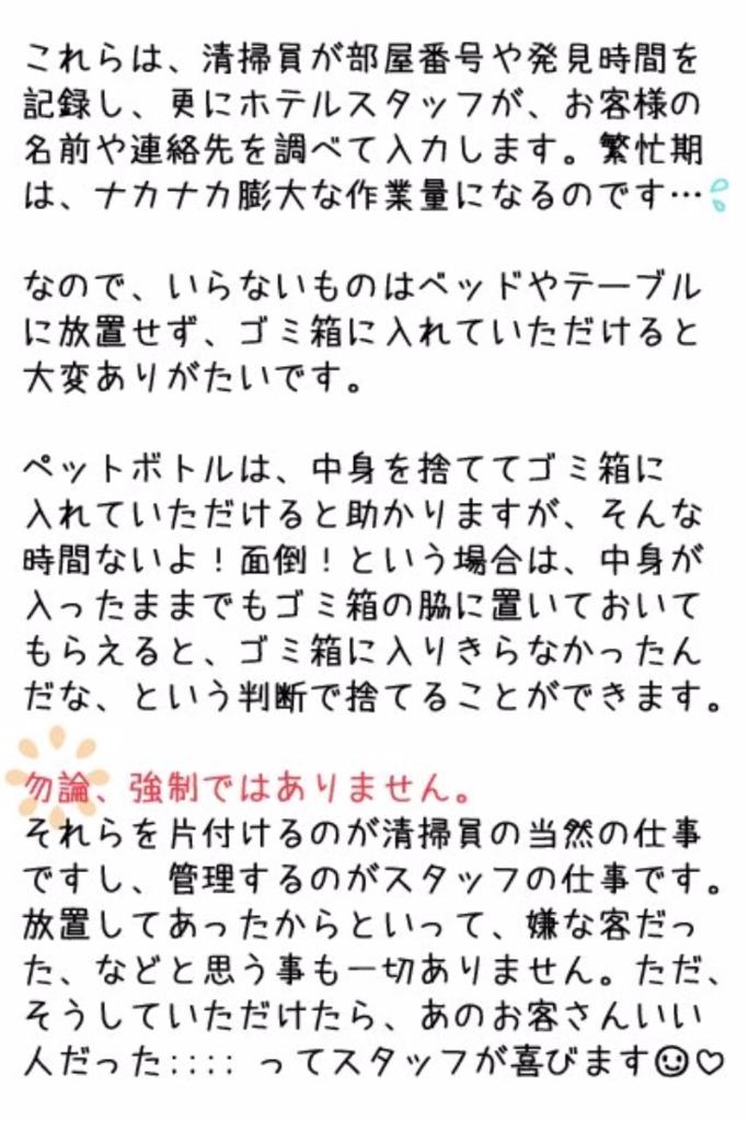 f:id:sawafuji1961:20170815232811p:plain