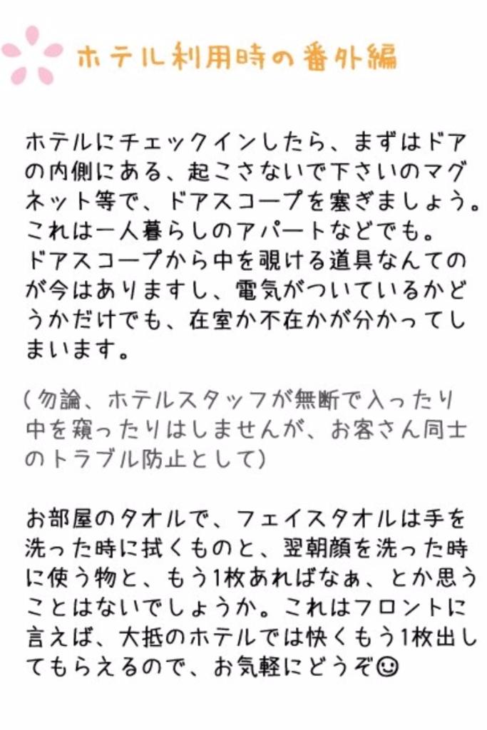 f:id:sawafuji1961:20170815232949p:plain