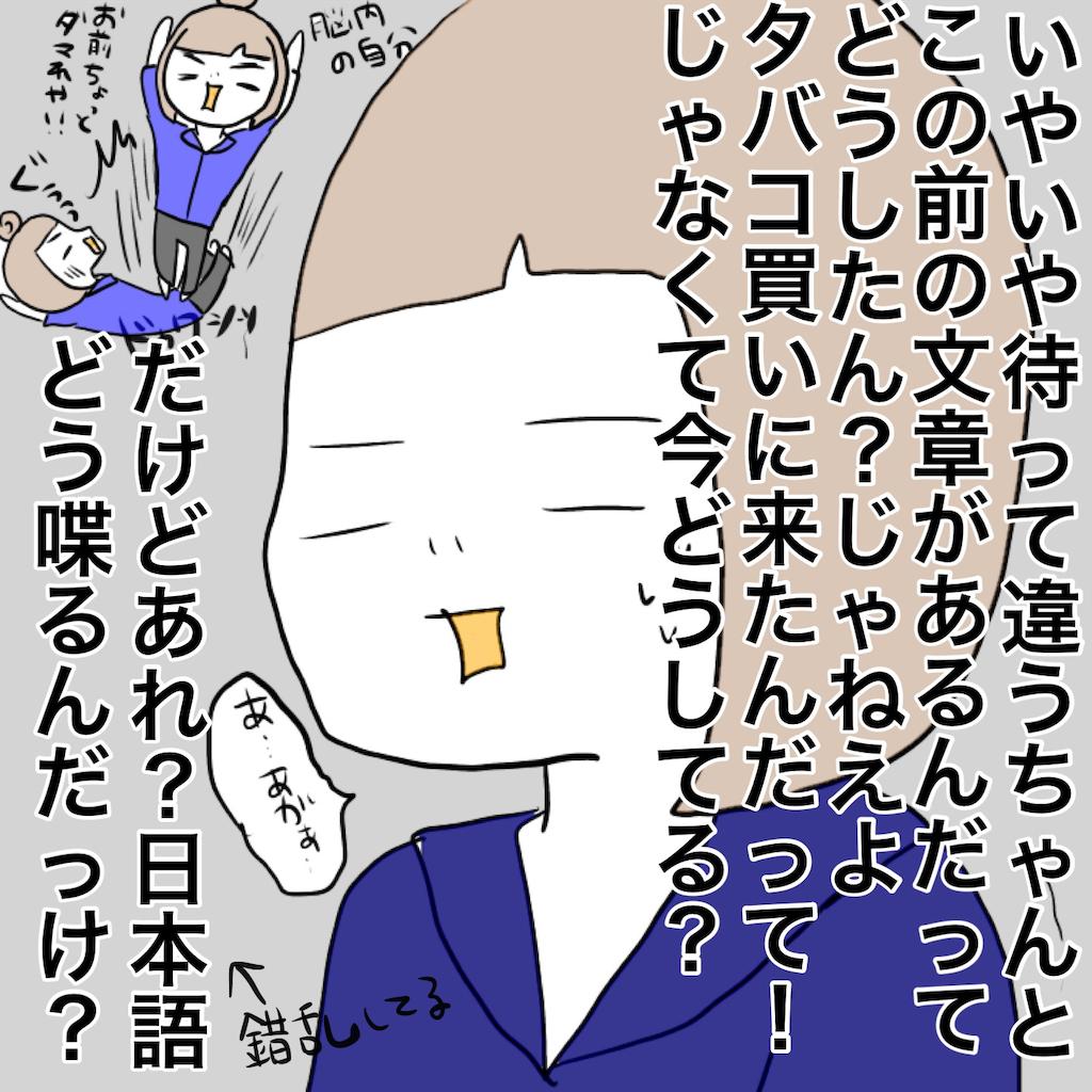 f:id:sawaharu0413:20191007184650p:image