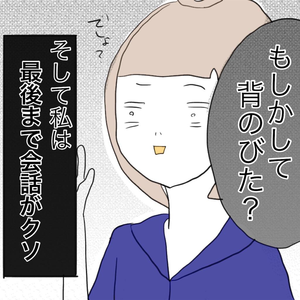 f:id:sawaharu0413:20191007184659j:image