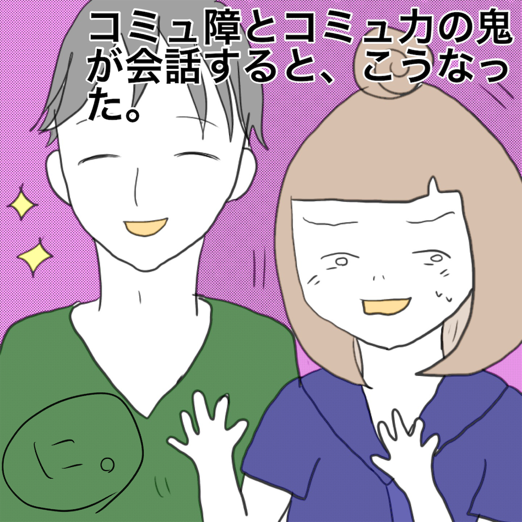 f:id:sawaharu0413:20191007184707p:image