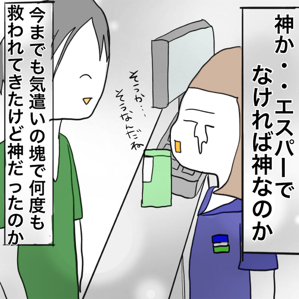 f:id:sawaharu0413:20191007184714p:image