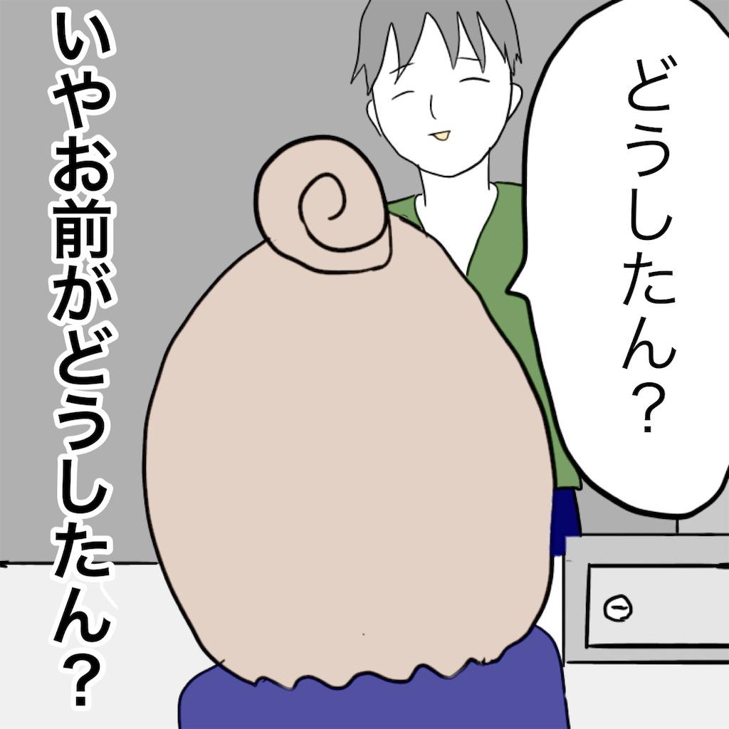 f:id:sawaharu0413:20191007184724j:image