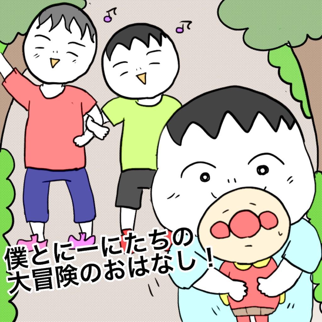 f:id:sawaharu0413:20191017165408j:image