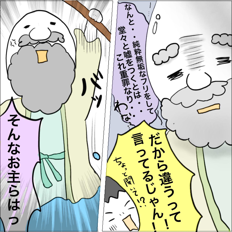 f:id:sawaharu0413:20191020195204p:image