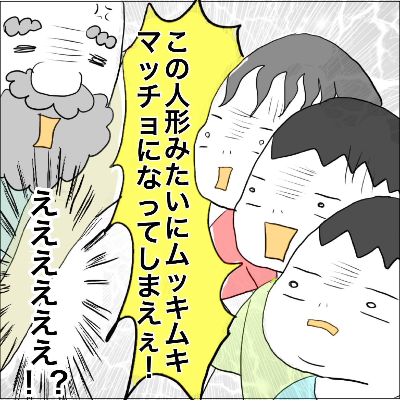 f:id:sawaharu0413:20191020195213j:image