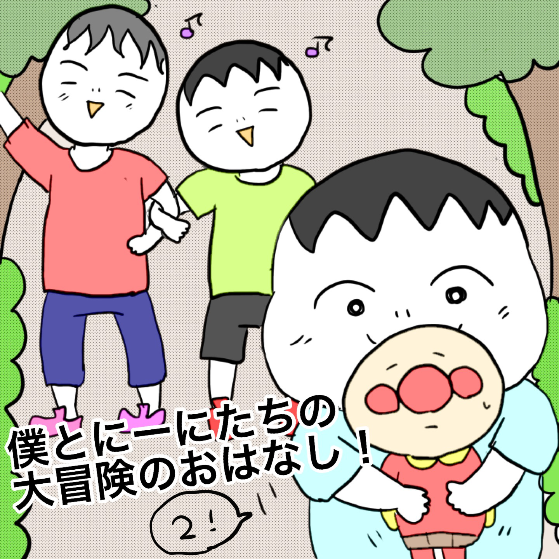 f:id:sawaharu0413:20191020195225p:image