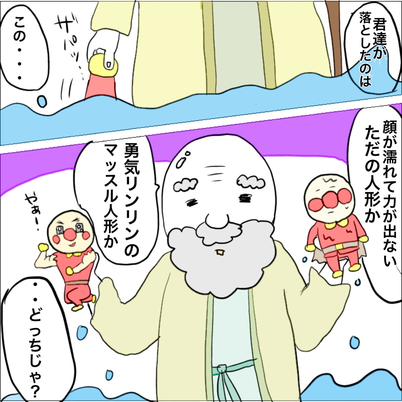f:id:sawaharu0413:20191020195234j:image