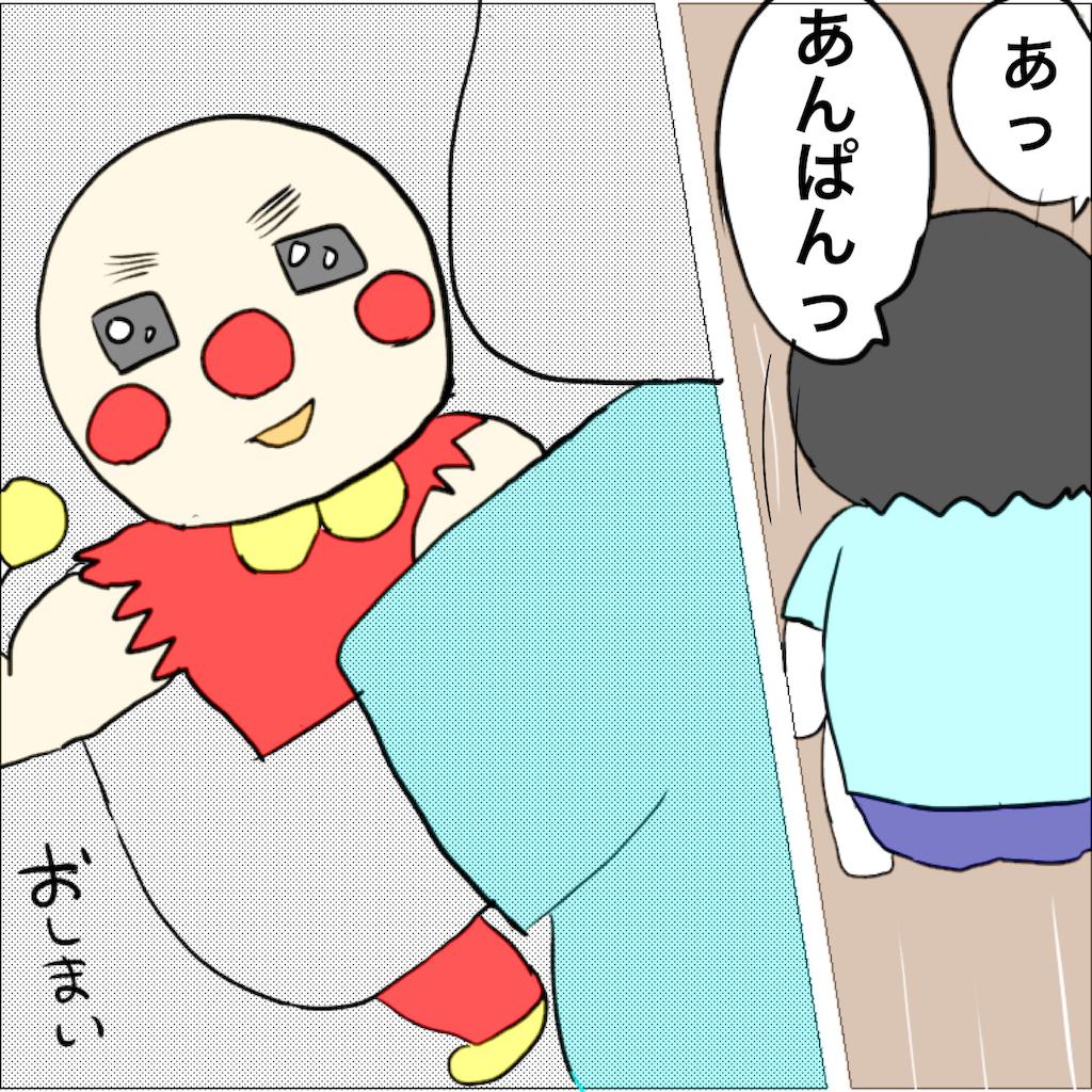 f:id:sawaharu0413:20191025203341p:image