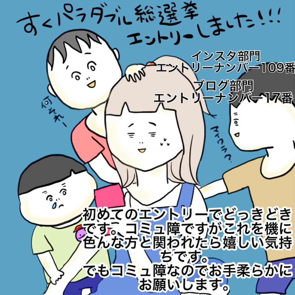 f:id:sawaharu0413:20191102153415j:image