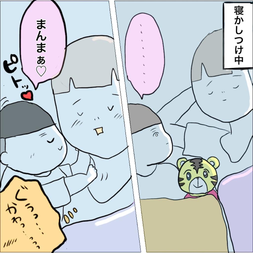 f:id:sawaharu0413:20191104152752j:image