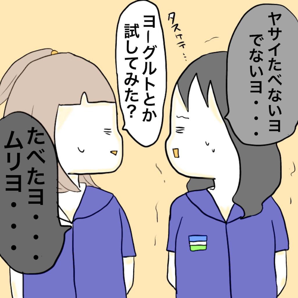 f:id:sawaharu0413:20191109185735p:image