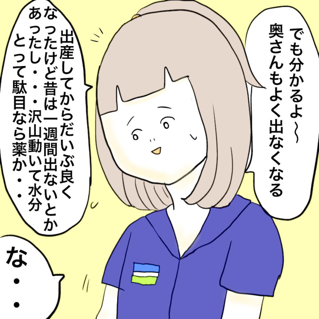 f:id:sawaharu0413:20191109185743p:image