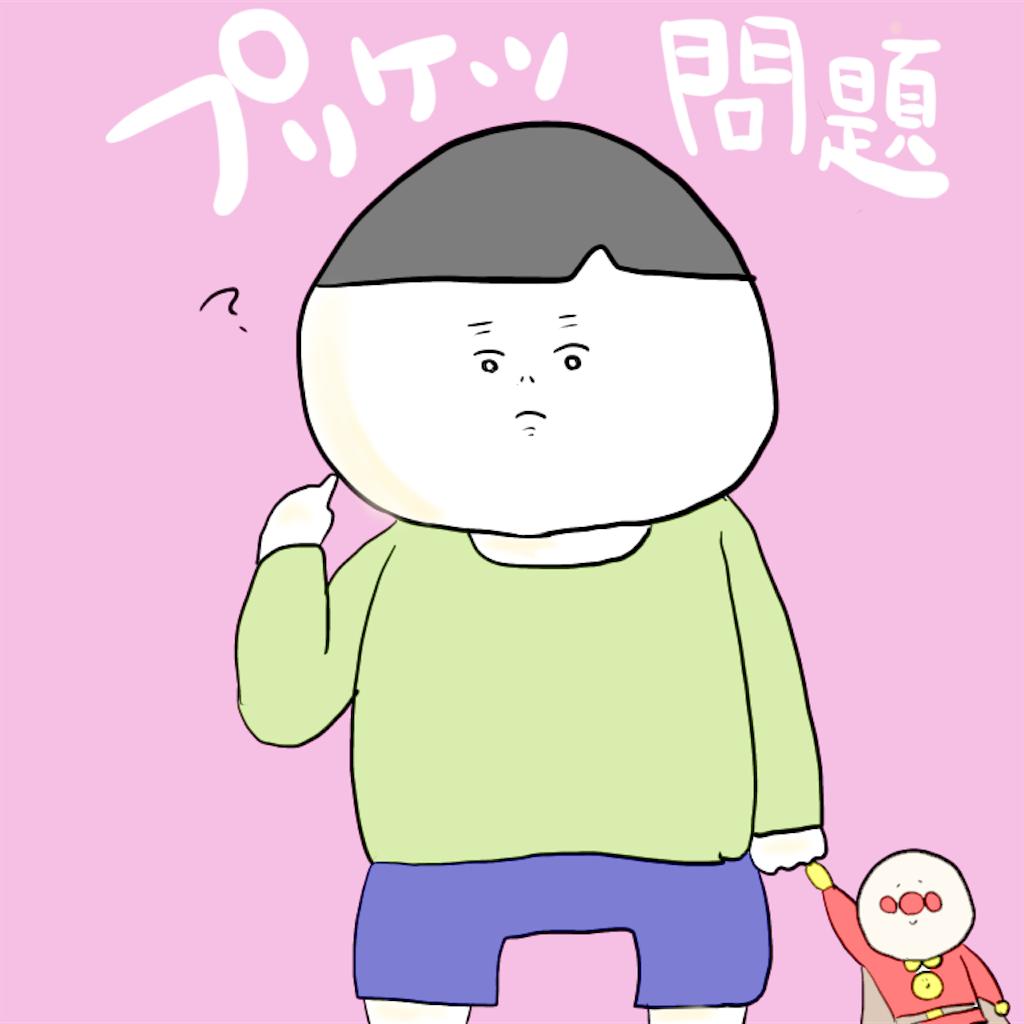 f:id:sawaharu0413:20191121223457p:image
