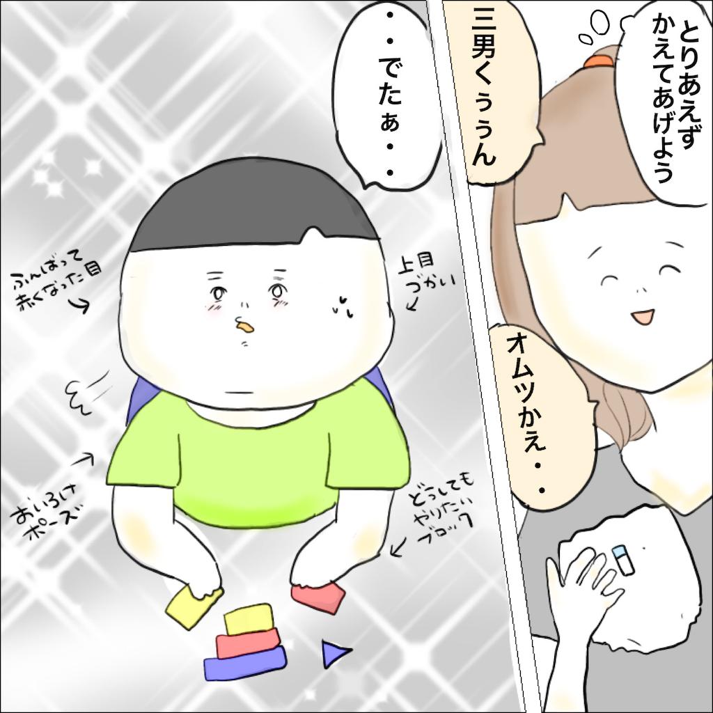 f:id:sawaharu0413:20191121223515p:image