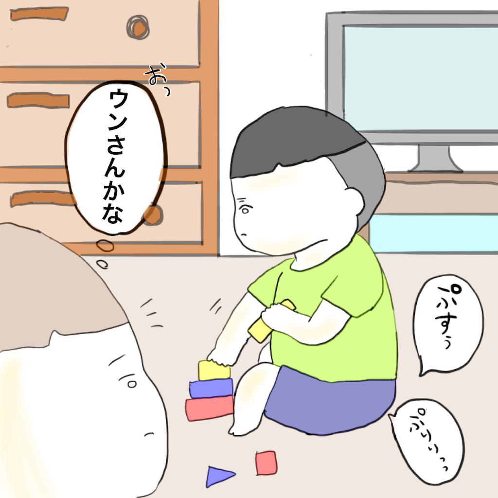 f:id:sawaharu0413:20191121223522p:image
