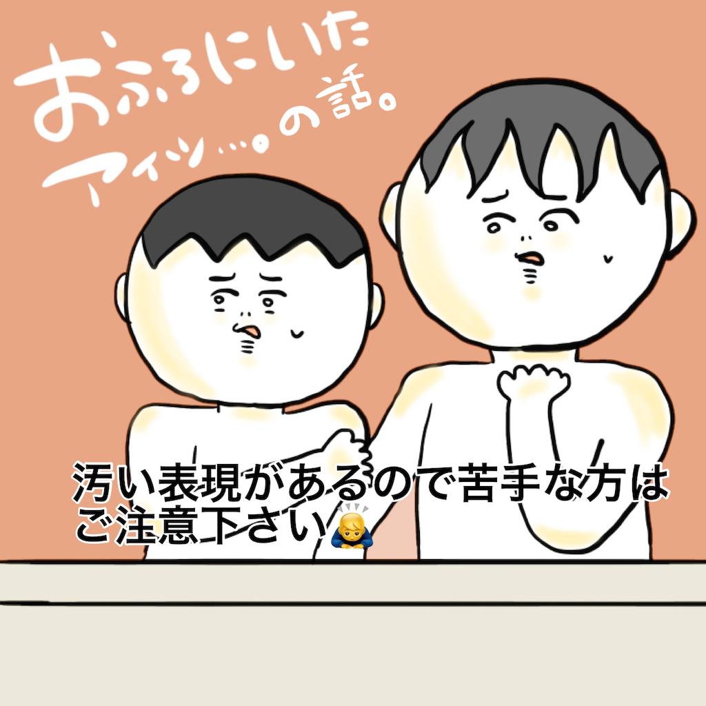 f:id:sawaharu0413:20191210181426p:image