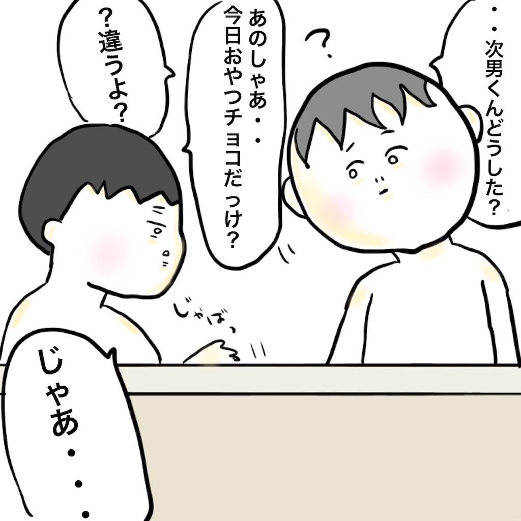 f:id:sawaharu0413:20191210181439j:image