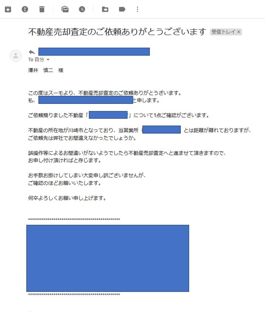 f:id:sawai-shinji:20190127154418j:plain