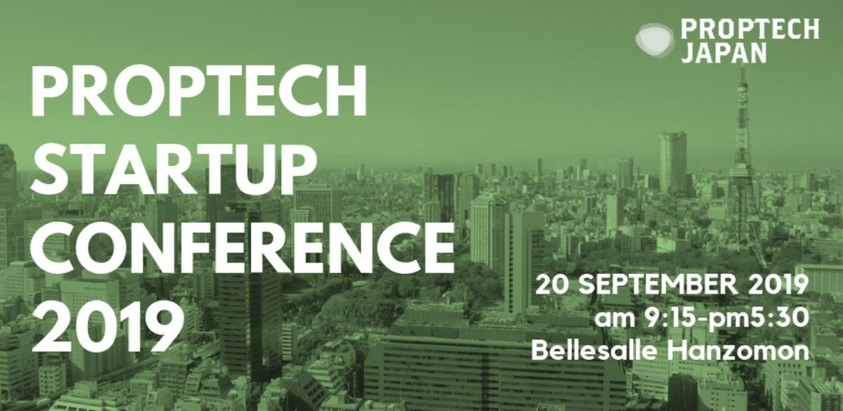 PropTech Startup Conference 2019の説明画像