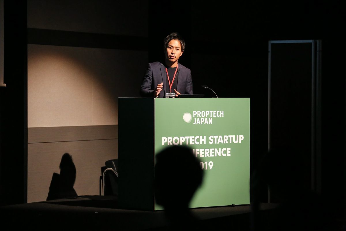 PropTech Startup Conference 2019 EQON