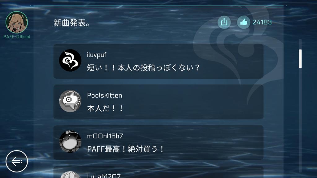 f:id:sawai-yu:20180901200116p:plain