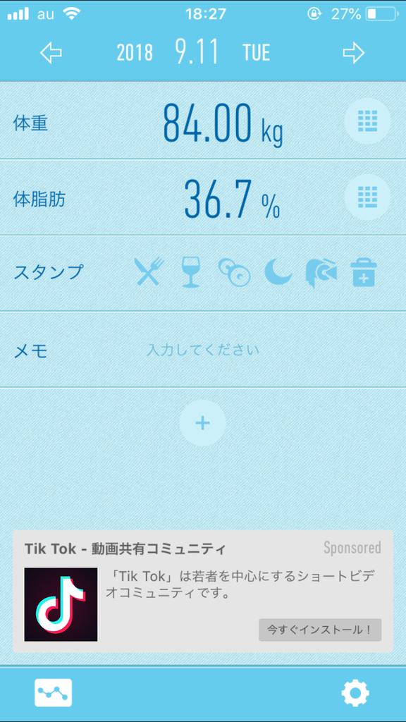 f:id:sawai-yu:20180914184847p:plain