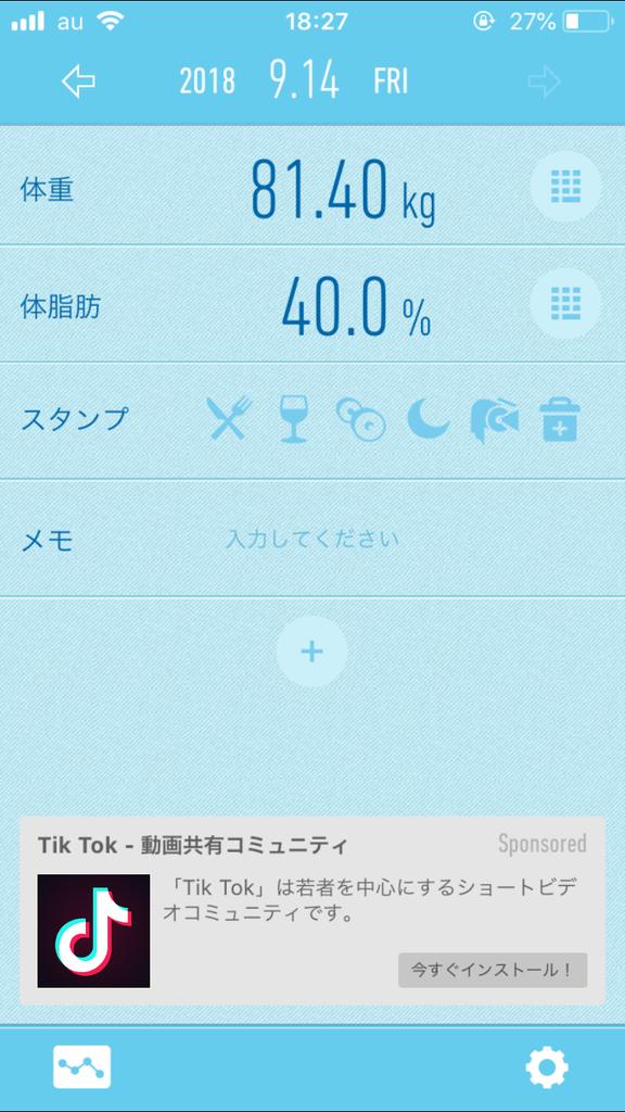 f:id:sawai-yu:20180914192338p:plain