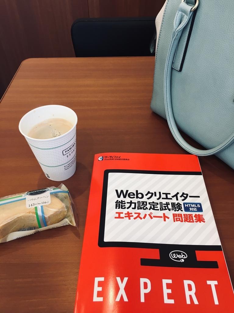 f:id:sawai-yu:20181021155205j:plain