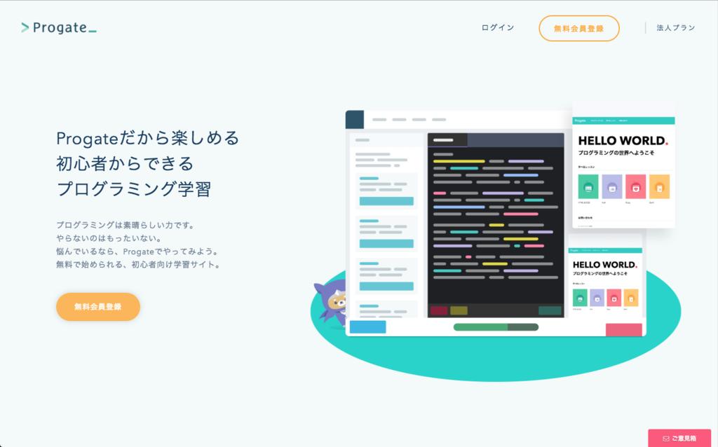 f:id:sawai-yu:20181118221645p:plain