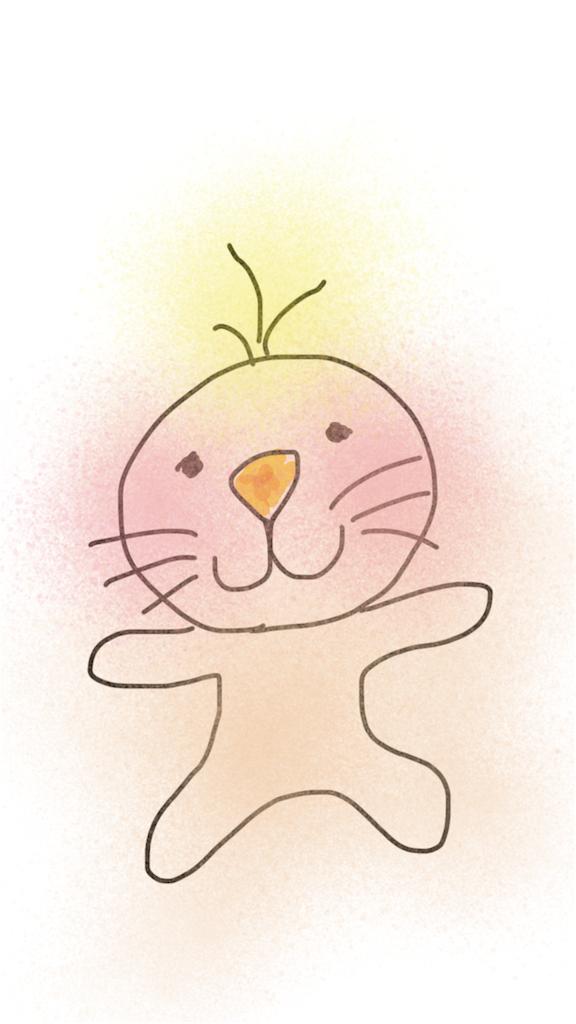 f:id:sawaka11:20180806194858p:image