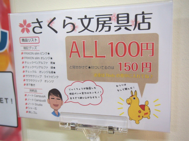 f:id:sawaki0318:20160701171902j:plain