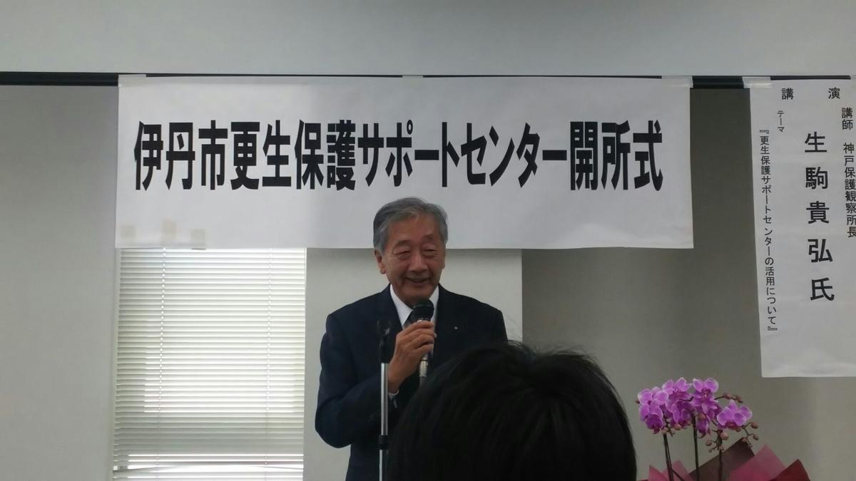 f:id:sawako-aizaki:20191228021305j:plain