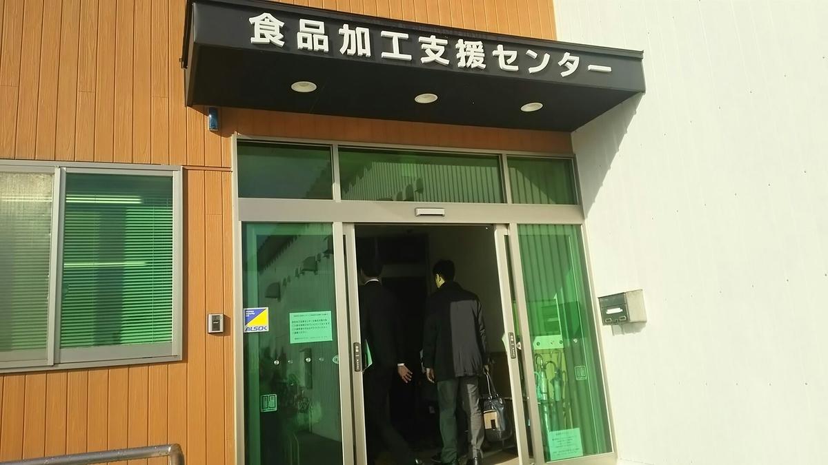 f:id:sawako-aizaki:20191228023110j:plain