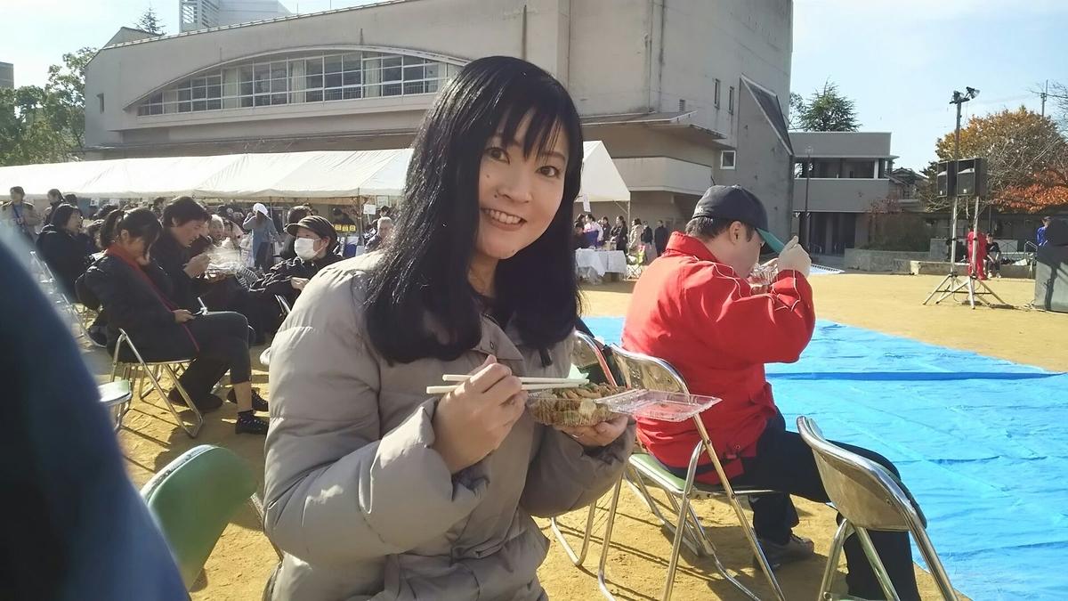 f:id:sawako-aizaki:20191228111517j:plain