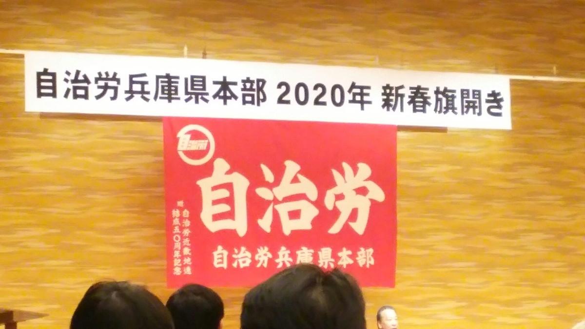 f:id:sawako-aizaki:20200205225353j:plain