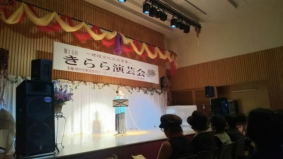 f:id:sawako-aizaki:20200209202213j:plain