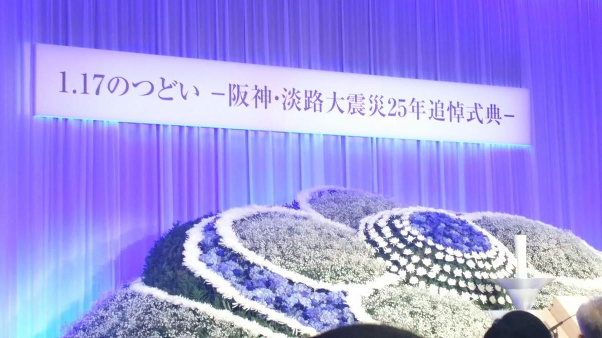 f:id:sawako-aizaki:20200210001812j:plain