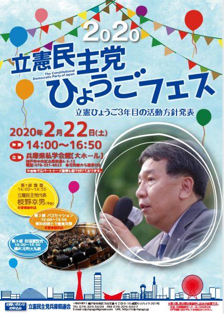 f:id:sawako-aizaki:20200212214620j:plain